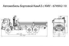 Автомобиль бортовой 6749A2-10 на шасси «КамАЗ 43118» с КМУ ИНМАН ИМ-180