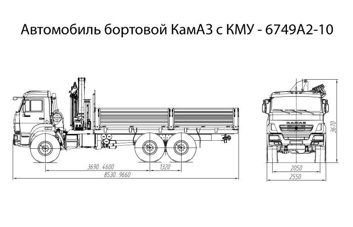 Автомобиль бортовой 6749A2-10 на шасси «КамАЗ 43118» с КМУ ИНМАН ИМ-240А